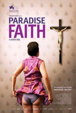 Paradise: Faith HD Trailer