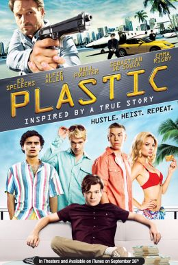 Plastic HD Trailer