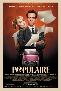 Populaire HD Trailer
