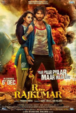 R... Rajkumar HD Trailer