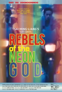 Rebels of the Neon God Poster