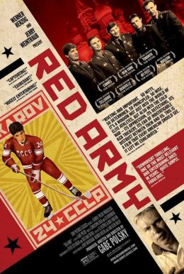 Red Army HD Trailer