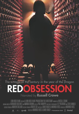 Red Obsession HD Trailer
