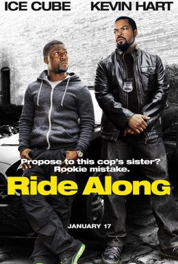 Ride Along HD Trailer