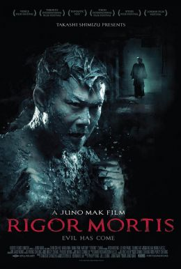 Rigor Mortis HD Trailer