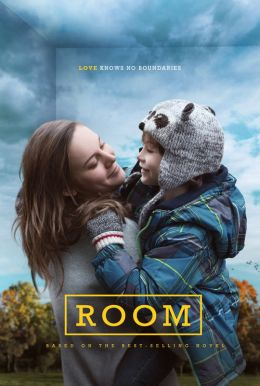 Room HD Trailer