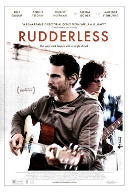 Rudderless HD Trailer