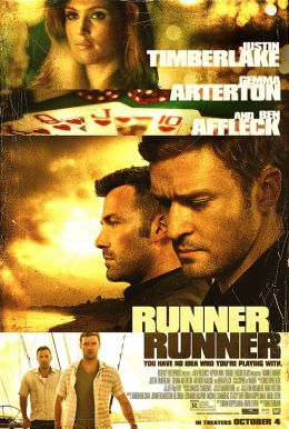 Runner, Runner HD Trailer