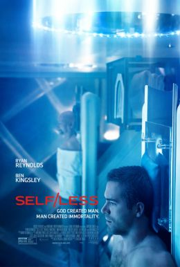 Self/less HD Trailer
