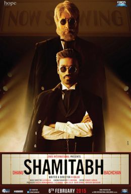 Shamitabh HD Trailer
