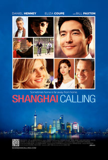 Shanghai Calling HD Trailer