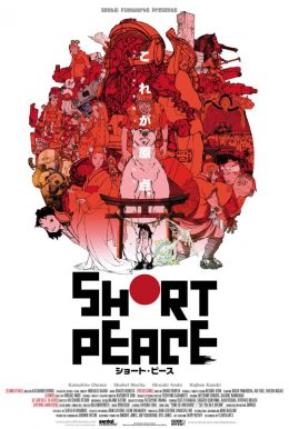 Short Peace HD Trailer