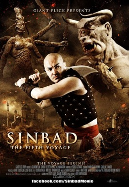Sinbad The Fifth Voyage HD Trailer