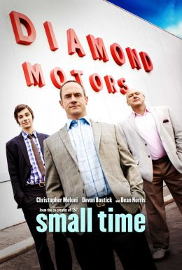 Small Time HD Trailer