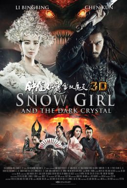 Snow Girl and the Dark Crystal Poster
