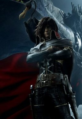 Space Pirate Captain Harlock HD Trailer