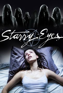 Starry Eyes HD Trailer