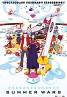 Summer Wars HD Trailer