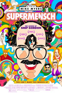 Supermensch HD Trailer
