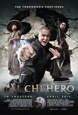 Tai Chi Hero HD Trailer