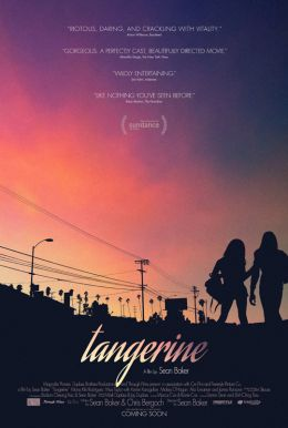 Tangerine HD Trailer