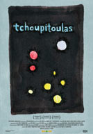 Tchoupitoulas HD Trailer