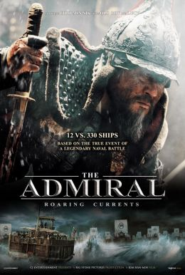 The Admiral: Roaring Currents HD Trailer