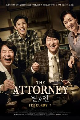 The Attorney HD Trailer