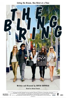 The Bling Ring HD Trailer