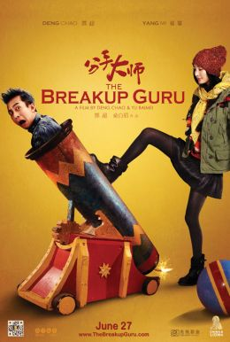 The Breakup Guru HD Trailer