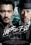 The Bullet Vanishes HD Trailer