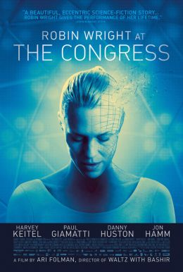 The Congress HD Trailer