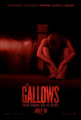 The Gallows HD Trailer