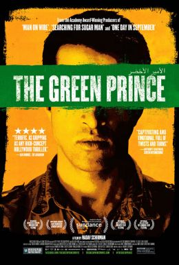 The Green Prince HD Trailer