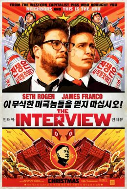The Interview HD Trailer