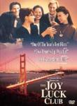 The Joy Luck Club HD Trailer
