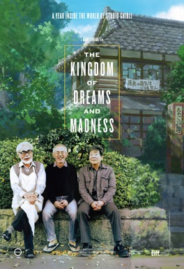 The Kingdom of Dreams and Madness HD Trailer