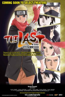 The Last - Naruto the Movie HD Trailer