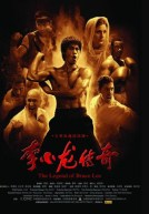 The Legend of Bruce Lee HD Trailer