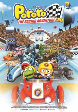 The Little Penguin: Pororo's Racing Adventure Poster