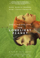 The Loneliest Planet HD Trailer