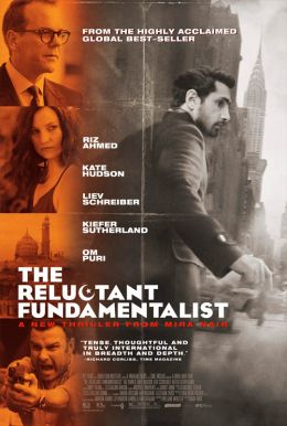 The Reluctant Fundamentalist HD Trailer