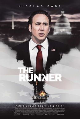 The Runner HD Trailer