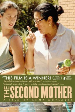 The Second Mother HD Trailer