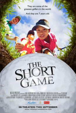 The Short Game HD Trailer