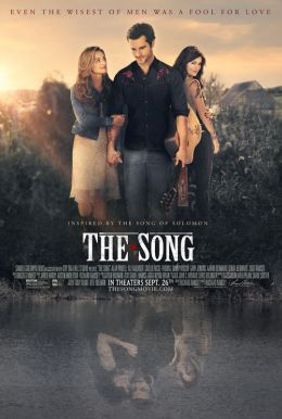 The Song HD Trailer