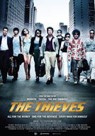 The Thieves HD Trailer