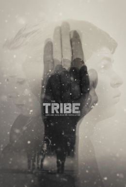 The Tribe HD Trailer