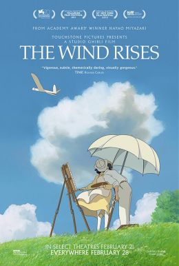 The Wind Rises HD Trailer
