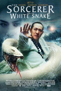 The Sorcerer and the White Snake HD Trailer